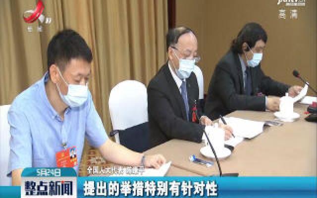 【关注全国两会】江西代表团分组审议政府工作报告