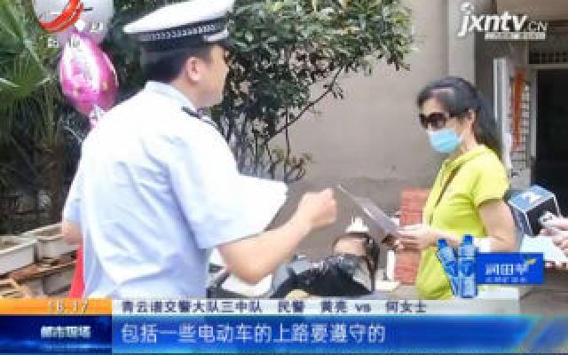 """南昌青云谱:""""一盔一带""""交通安全宣讲进农村"""
