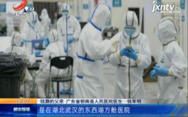 """南昌:抗疫家庭""""照片旗"""" 高校校园内飘扬"""