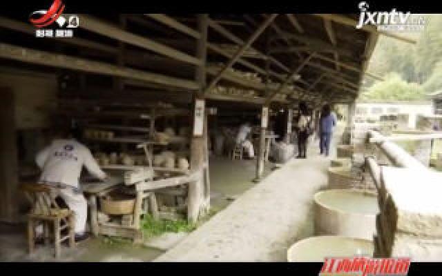 【爱江西 健康游】景德镇:古窑故事文创 制定一份专属旅游记忆