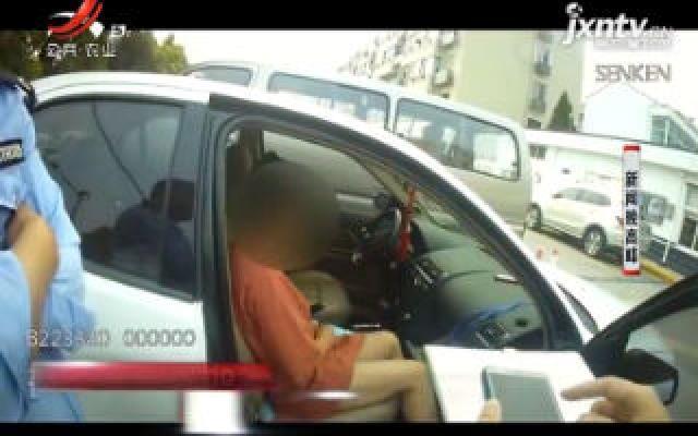 """上海:女子酒后驾车上派出所 """"自投罗网""""被刑拘"""