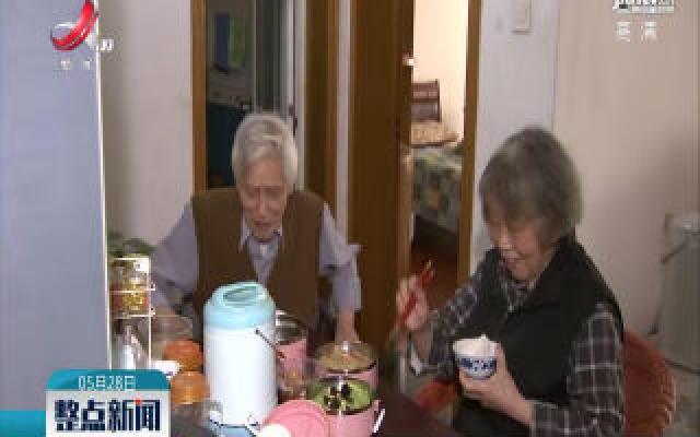 南昌:社区老人食堂又飘香