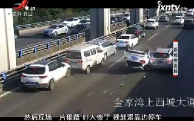 """重庆:女司机开车""""走神"""" 安全带救她一命"""