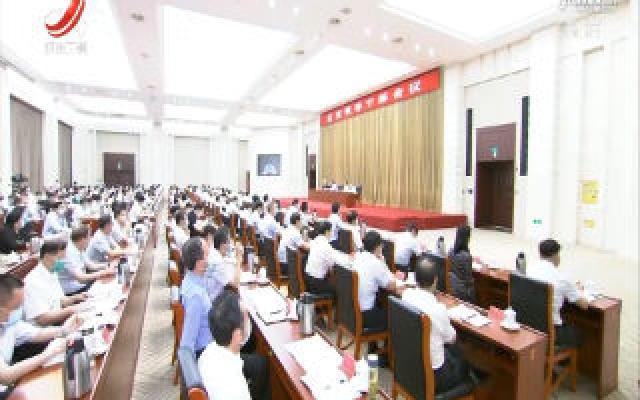 江西新闻联播20200529