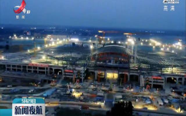 京雄城际铁路雄安站将于2020年底投入使用