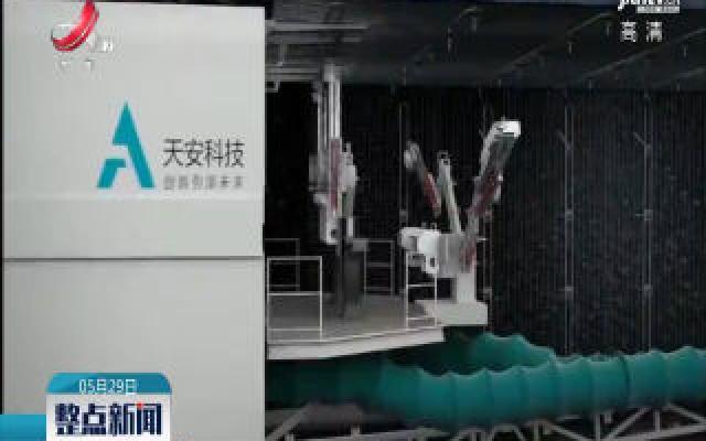 沈阳:大型煤巷盾构机器人系统成功下线