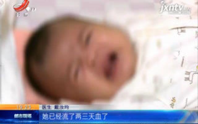 广东清远:多名婴儿出现脑出血 竟因妈妈饮食习惯所致