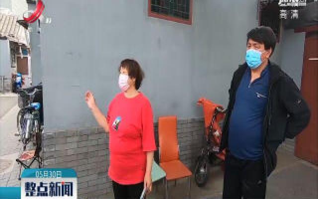 """北京:电话预约""""快递车""""上门回收"""