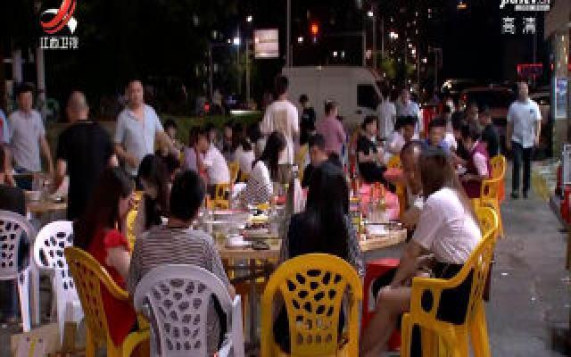 南昌:马路经济重燃烟火气 撬动消费带动就业