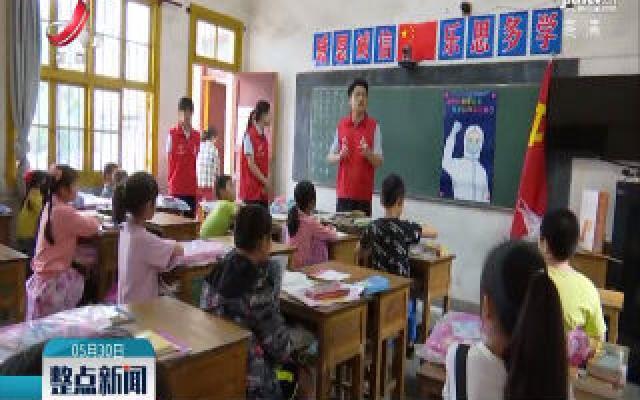 【六一要来了】婺源:17个孩子的学校来了客人