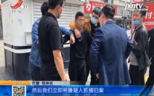 吉林敦化:男子盗窃12万元物品 120元售出