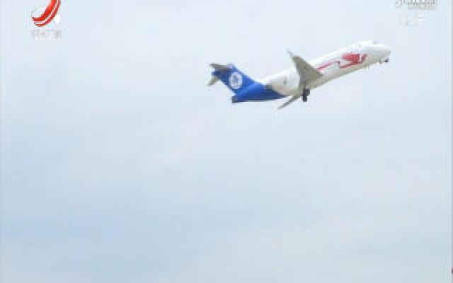 南昌昌北国际机场今起恢复多个航班