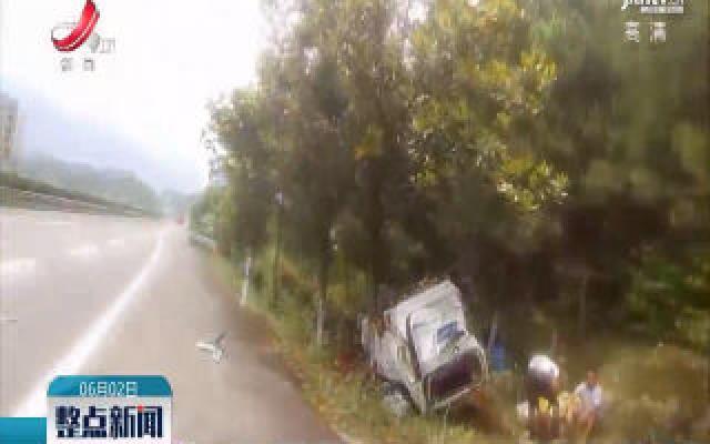 宜春:小车速度太快 结果发生追尾