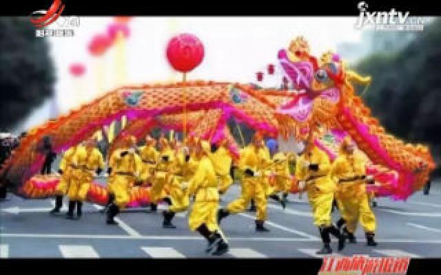【2020江西非遗购物节产品展播】非遗传承显活力 江西城南彩带龙网络大赛来了