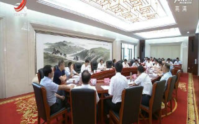"""易炼红主持召开支持新钢集团公司""""转型升级冲千亿""""专题调度会"""