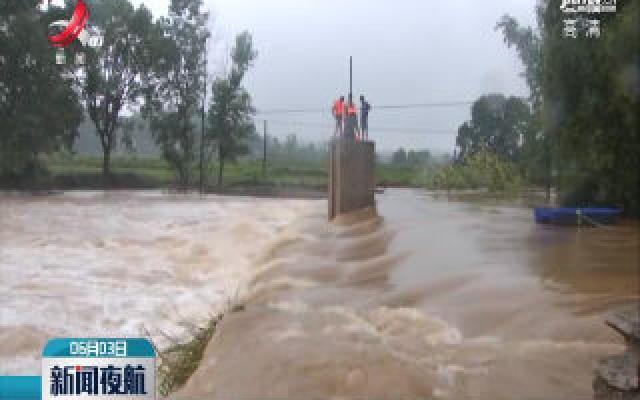 暴雨导致多地受灾 江西启动救灾预警响应