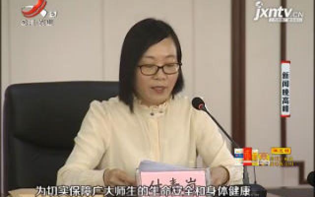 南昌:2020年中招有新变化 公寓也是学区房了