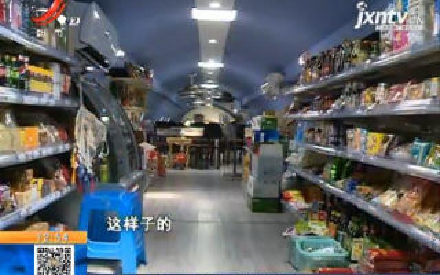 四川成都:豪气!超市开在飞机上 这个小区竟然有架真飞机