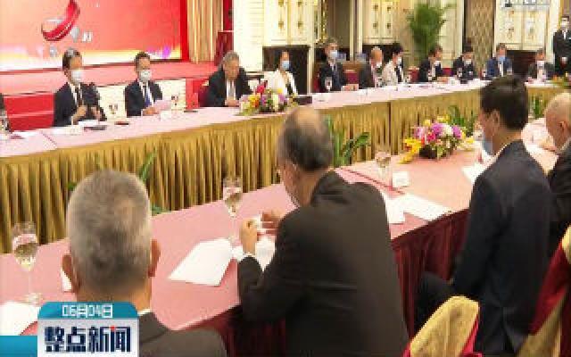 澳门地区中国和平统一促进会纪念《反分裂国家法》实施15周年