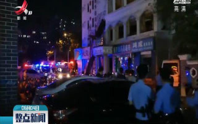 海口一商务咖啡馆发生爆炸