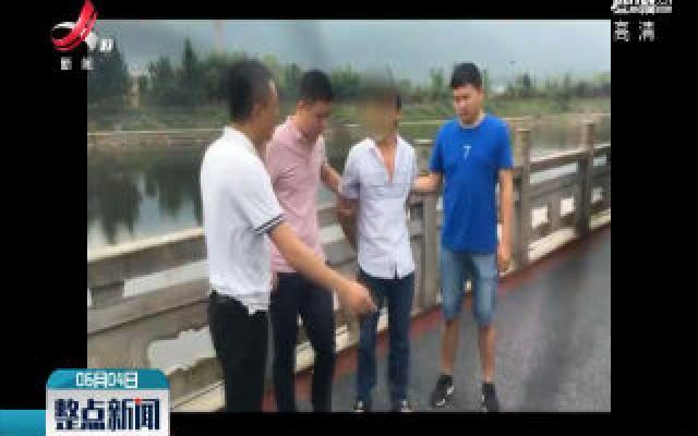 萍乡:杀人潜逃19年 法网恢恢终归案