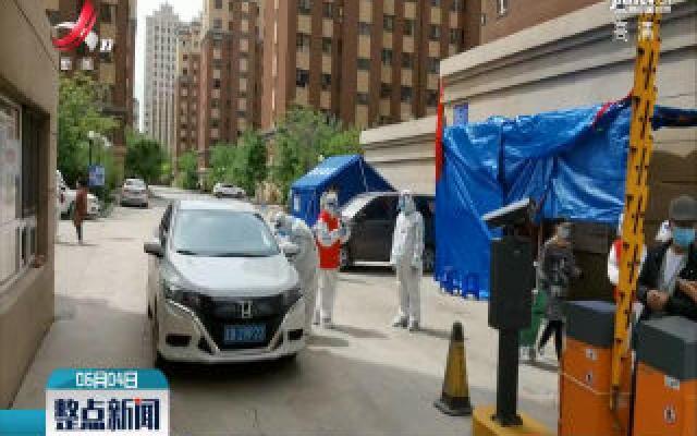 吉林省舒兰市实施分区分级分类疫情防控措施
