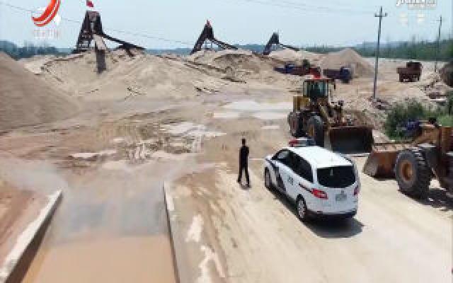 抚河流域环境资源法庭在南城县成立