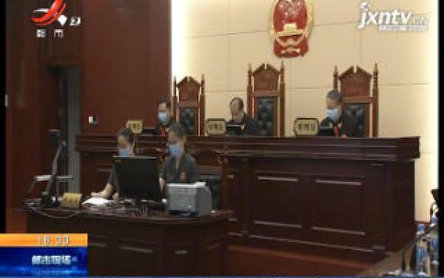 【庭审现场】南昌:抚州宜黄陈氏兄弟涉黑案6月5日二审宣判