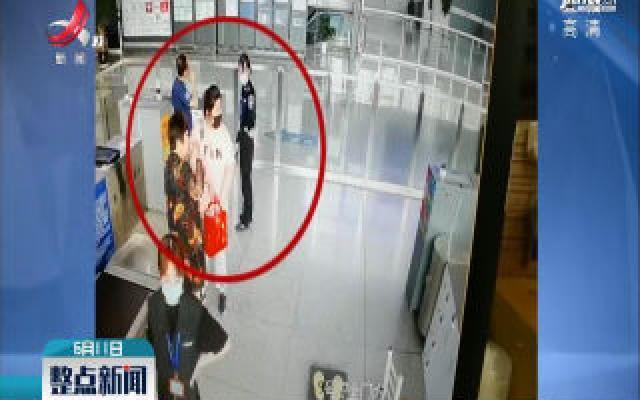 南京:男子带酒坐高铁被拦 当场配花生米喝光