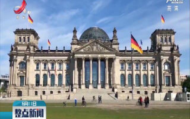 德国延长对160多个国家和地区的旅行警告