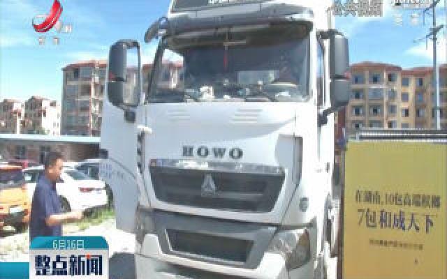 鹰潭:疯狂卡车逃避检查还撞警车