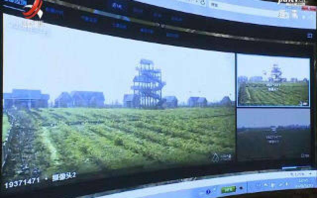 江西成立首家移动物联网产业技术创新战略联盟