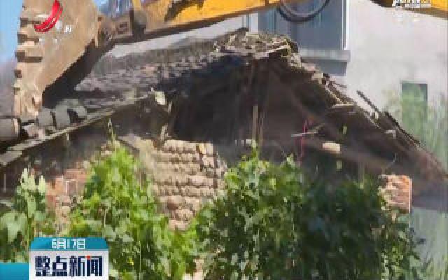 鹰潭市花桥水利枢纽工程库区房屋拆除工作开启