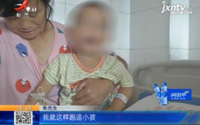 南昌:误食纽扣电池 幼童食道灼伤