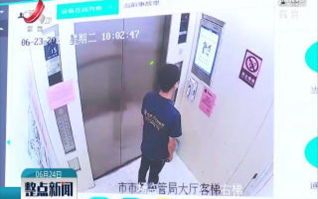 南昌4万台电梯有了应急救援网络