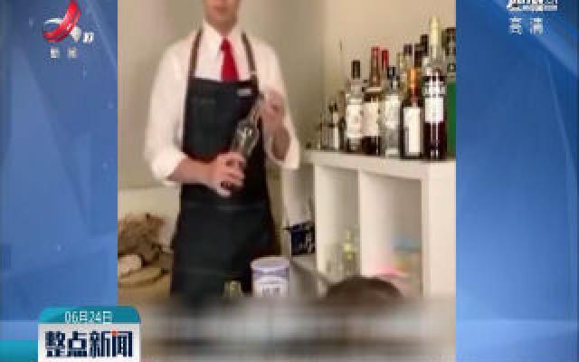 厦门:喝奶的仪式感 奶爸用调酒手法冲奶粉