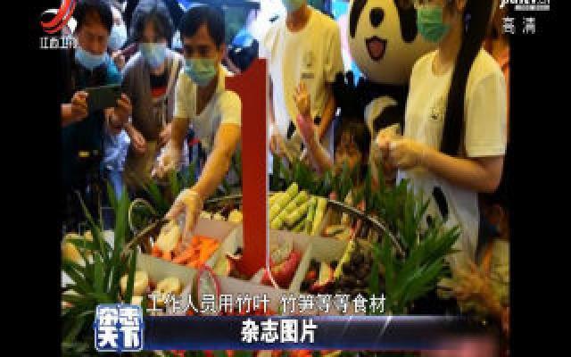 熊猫宝宝一岁生日 工作人员制作火锅造型的蛋糕庆祝