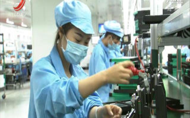 江西:减负担 优服务 激发市场主体发展活力