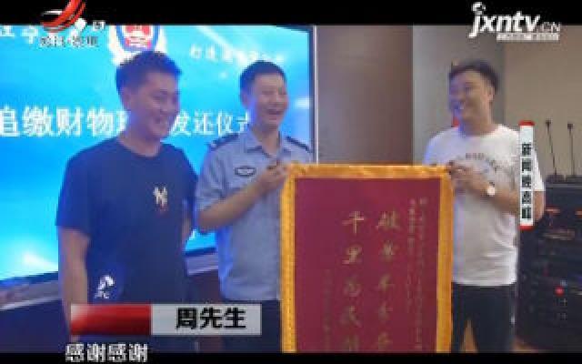 辽宁:跨省租车诈骗团伙被端 涉案金额达300万