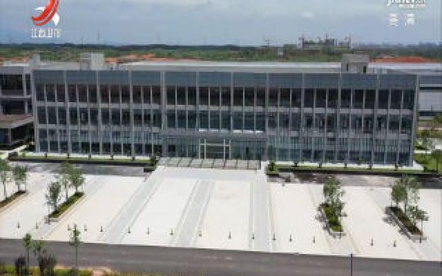 永修县签约20亿元数字经济产业园项目