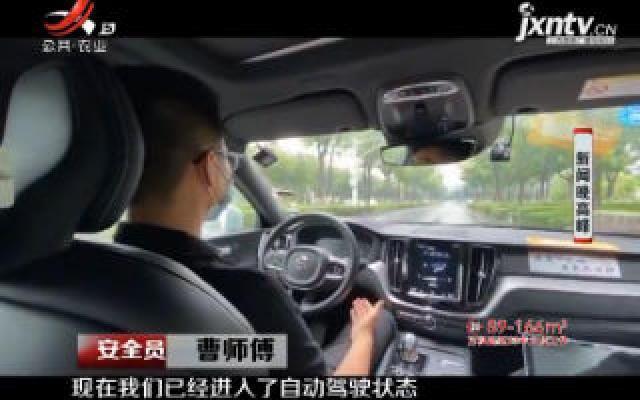 上海:用滴滴打车 竟然来了无人驾驶车