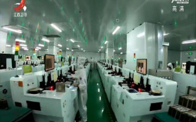 """九江:供应链协同支撑发展 推动十大产业迈向""""千亿级"""""""