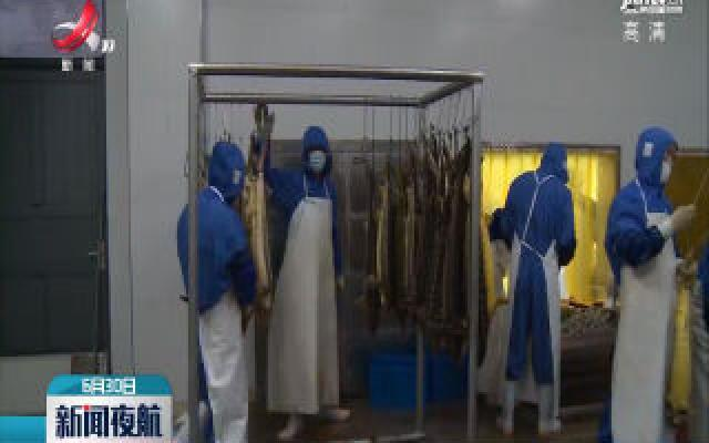 武宁县首批加工生产的冻鲟鱼肉远销俄罗斯