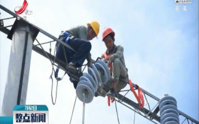 吉安:电网升级改造 贫困村用电无忧