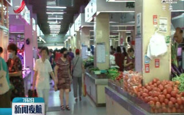 """数字化加码""""菜篮子""""!江西首家5G农贸市场落地南昌"""