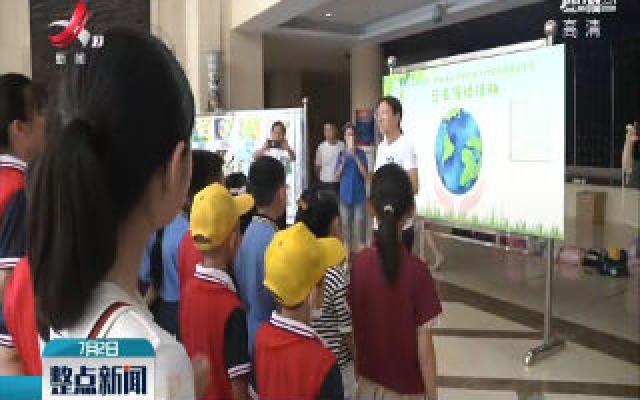 """【全国低碳日】瑞昌举办 """"节能降耗·保护地球"""" 儿童绘画比赛"""