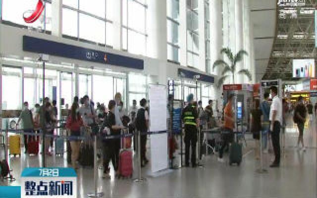 南昌:暑运开启 昌北国际机场运力恢复70%