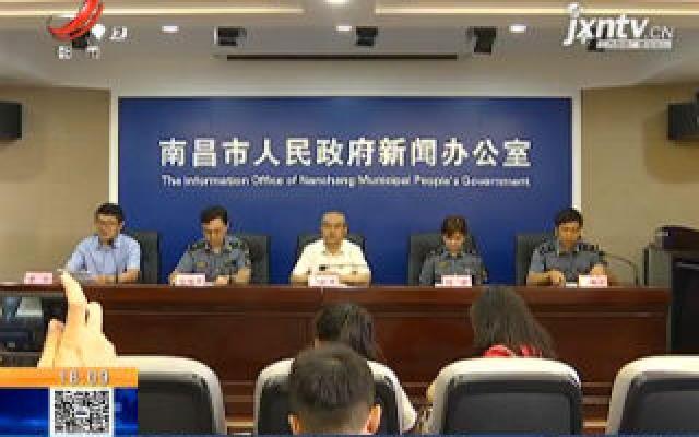 南昌:省城将全面整治交通场站