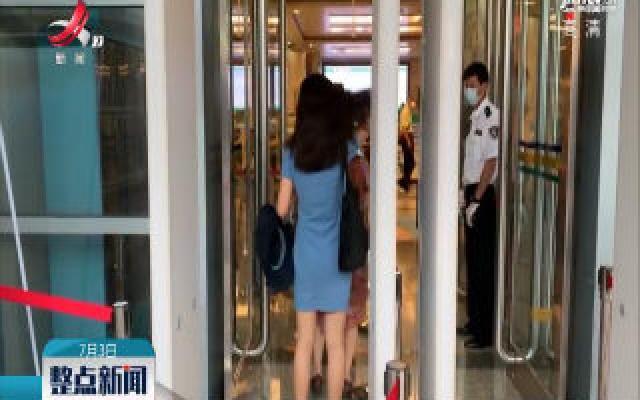 《北京市医院安全秩序管理规定》7月起施行