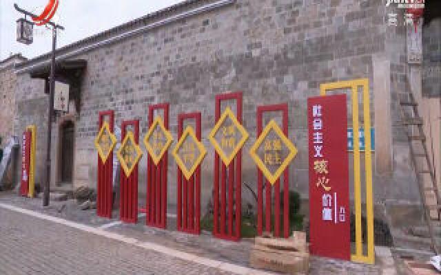 【文化的力量】2020江西文化发展巡礼展:布展工作基本完成 精彩内容先睹为快